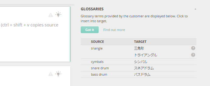glossary-notes1.png